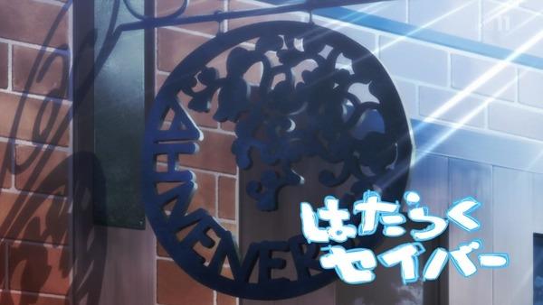 TV版「カーニバル・ファンタズム」第2回 (14)