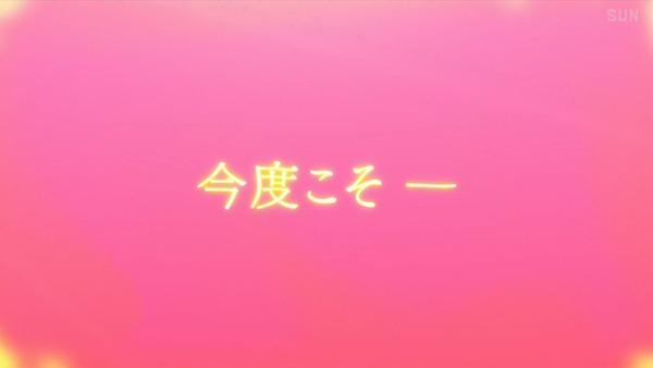 「慎重勇者」11話感想 画像  (88)
