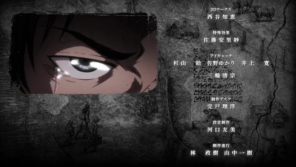 「進撃の巨人」59話感想 (142)