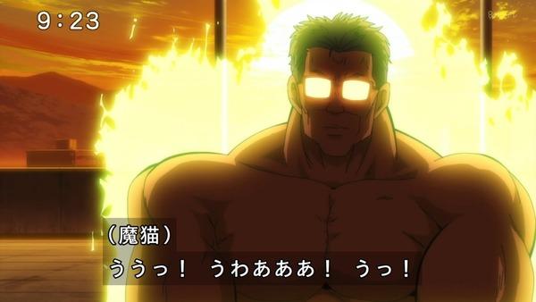 「ゲゲゲの鬼太郎」6期 65話感想 (61)