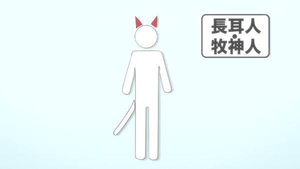 「セントールの悩み」1話 (52)