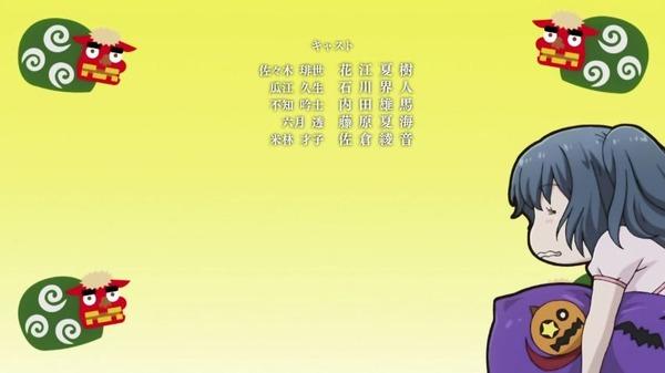 「東京喰種:re」4話感想 (134)