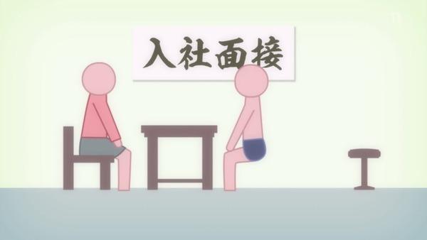 「上野さんは不器用」11話 (7)