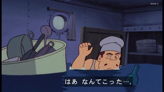 「未来少年コナン」第13話感想 (55)