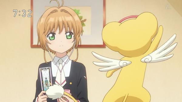 「カードキャプターさくら クリアカード編」7話 (3)