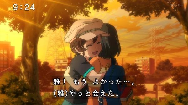 「ゲゲゲの鬼太郎」6期 52話感想 (56)