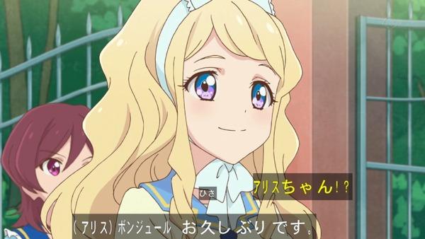 「アイカツスターズ!」第71話 (52)