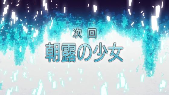 「SAO ソードアート・オンライン」10話感想 (145)