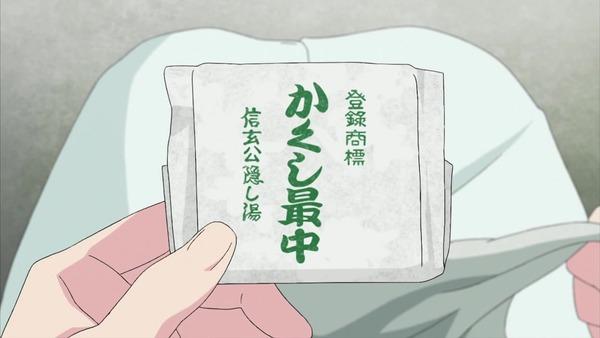 「へやキャン△」8話感想 画像 (22)