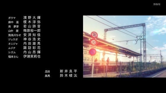 「SSSS.DYNAZENON ダイナゼノン」5話感想 (77)