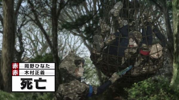 「暗殺教室」第2期 17話 (291)