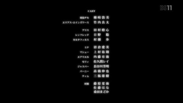 「魔法使いの嫁」5話 (53)