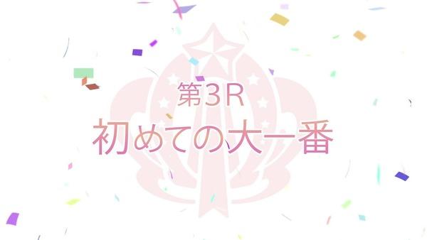 「ウマ娘 プリティーダービー」3話感想 (4)