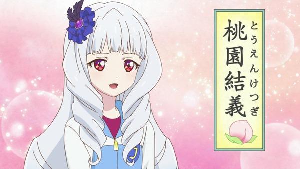 アイカツスターズ!」第58話 (13)