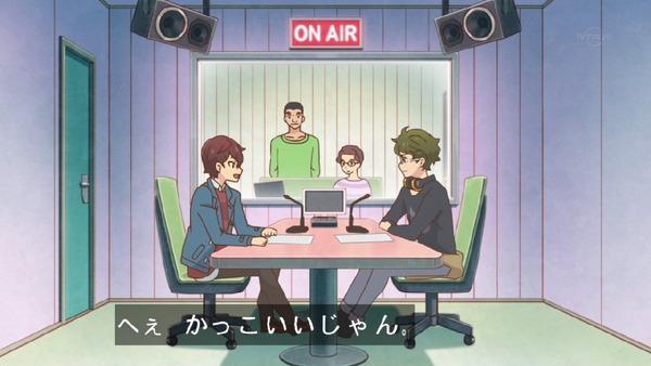 「アイカツスターズ!」第45話 (55)