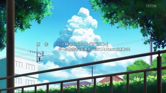 「小林さんちのメイドラゴンS」2期 12話感想 最終回 (1)