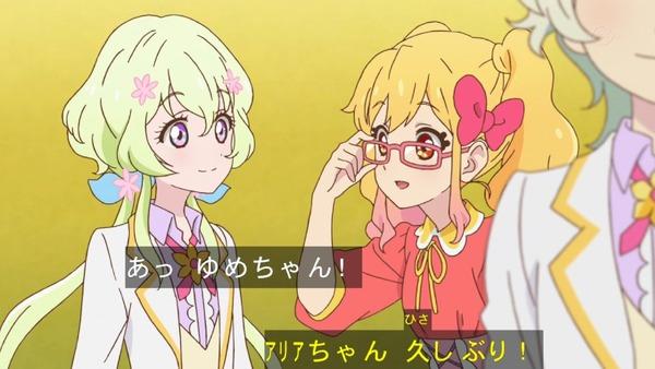 「アイカツスターズ!」第78話 (25)