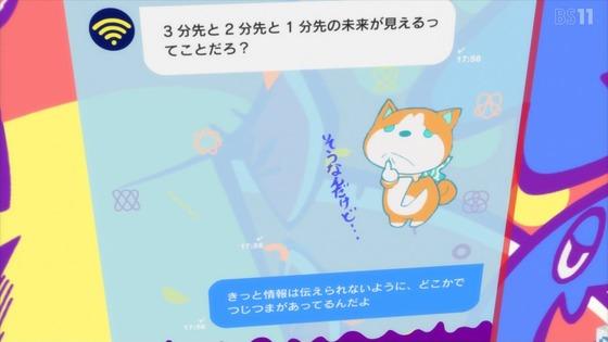 「ゴジラS.P」5話感想 (30)