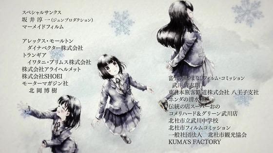 「スーパーカブ」2話感想  (104)