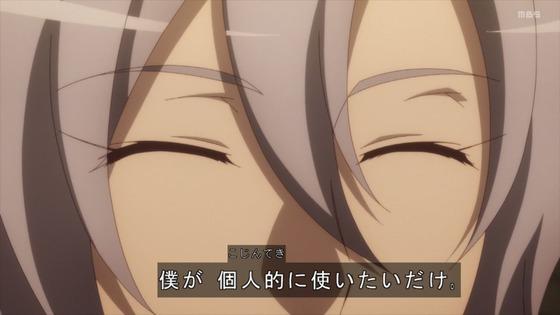 「はめふらX」2期 9話感想 (60)