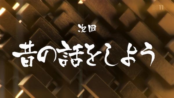 「ゴールデンカムイ」14話(2期 2話)感想 (153)
