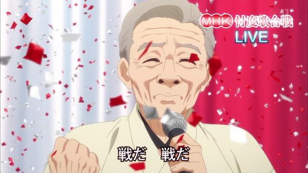 「ダンベル何キロ持てる?」11話感想 (2)