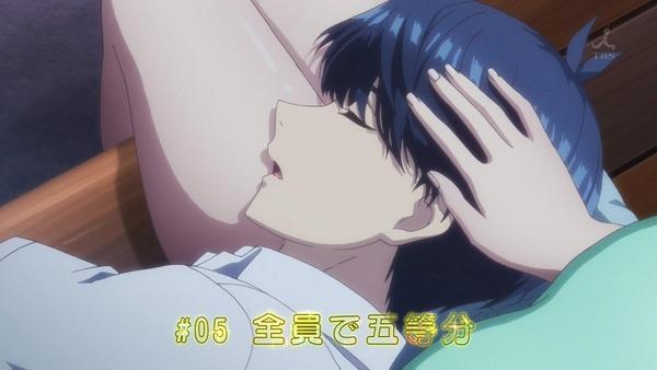 「五等分の花嫁」第5話感想 (42)