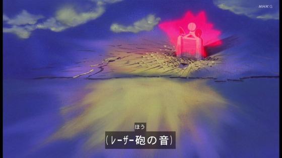 「未来少年コナン」第24話感想 画像 (76)