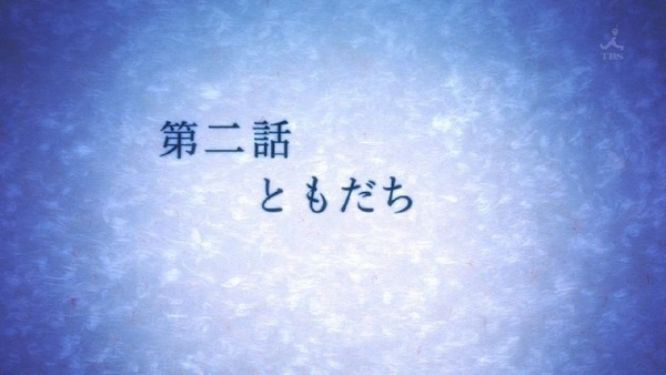 「結城友奈は勇者である」2期 2話 (8)