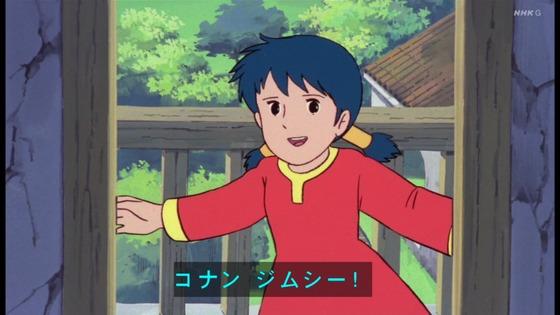 「未来少年コナン」第20話感想 画像 (91)