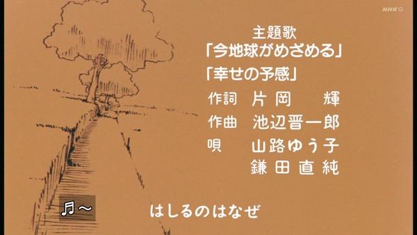 「未来少年コナン」第1話感想 画像 (143)