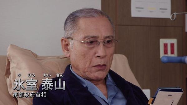 「仮面ライダービルド」12話 (25)