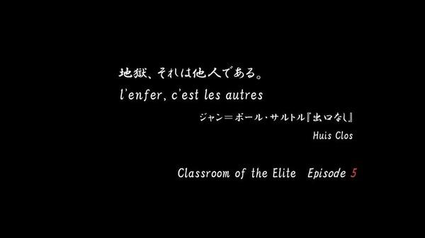 「ようこそ実力至上主義の教室へ」4話 (50)