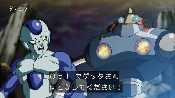 「ドラゴンボール超」107話 (52)