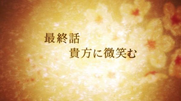結城友奈は勇者である (3)