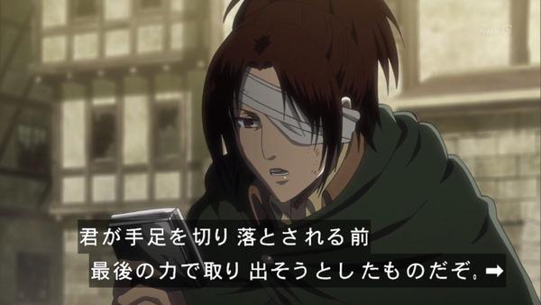 「進撃の巨人」55話感想 (13)