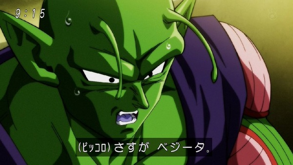 「ドラゴンボール超」122話 (26)