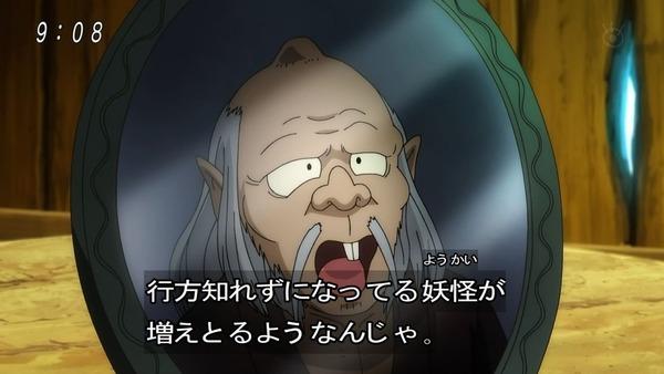 「ゲゲゲの鬼太郎」6期 50話感想 (15)