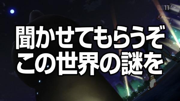 「天元突破グレンラガン」17話 (72)