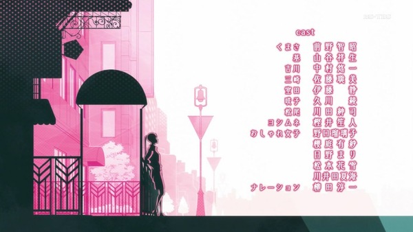 「推しが武道館いってくれたら死ぬ」2話感想 画像 (48)
