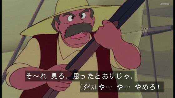 「未来少年コナン」第13話感想 (42)