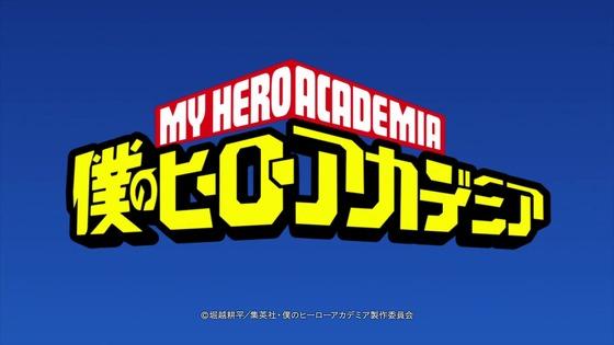 「僕のヒーローアカデミア」91話(5期 3話)感想 画像 (12)