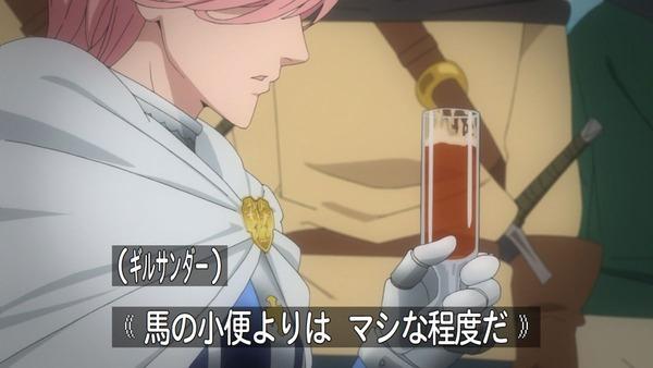 七つの大罪 (13)