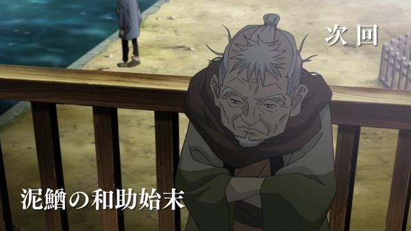 「鬼平 ONIHEI」9話 (45)