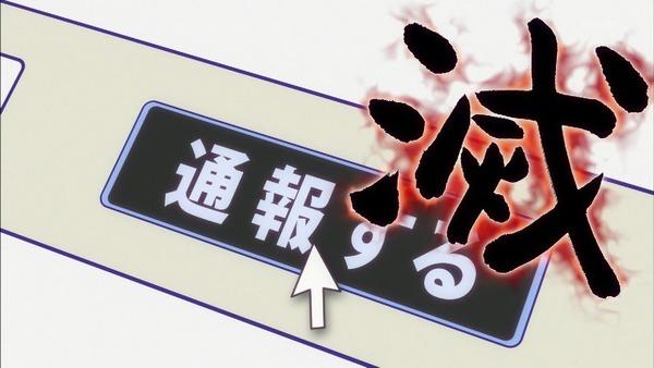 「うちのメイドがウザすぎる!」2話感想 (14)