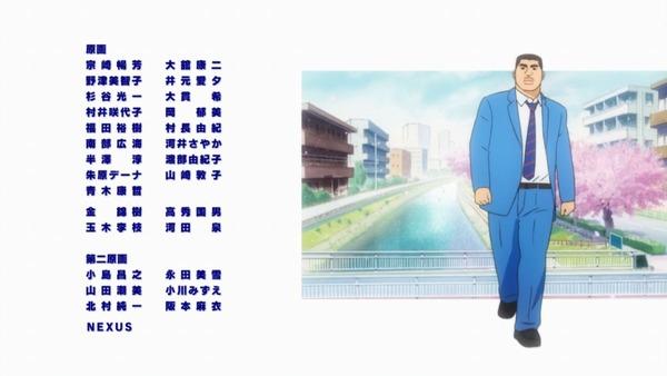 俺物語!! (66)
