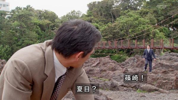 「仮面ライダーゴースト」40話 (37)