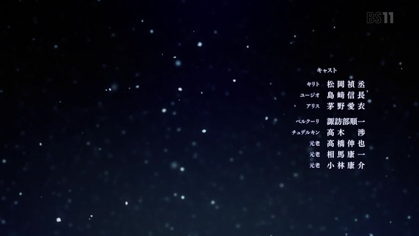 「アリシゼーション」SAO3期 20話感想 (50)