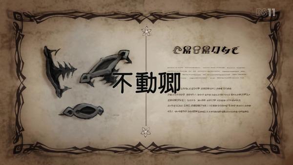 「メイドインアビス」7話 (4)