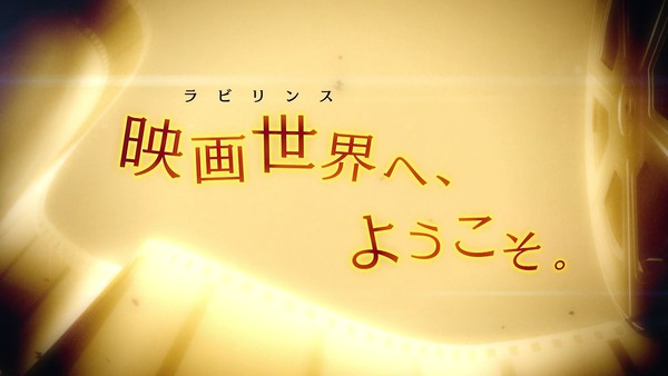 「PERSONA5(ペルソナ5)」18話感想 (46)
